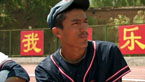 A shepherd-student in a harshly divided region of China forms an integrated baseball team.