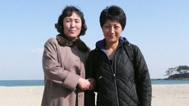 Cha Jung Hee and filmmaker Deann Borshay Liem.