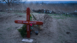 Julia Ruzhgeva's grave (former guard at Belene concentration camp / women's section)