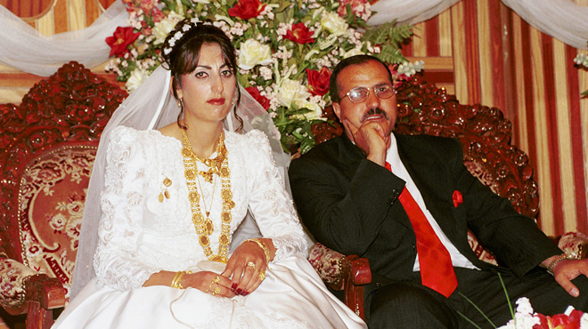 Still from <i>A Wedding In Ramallah</i>
