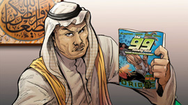 A rendering of the official who banned THE 99 in Saudi Arabia