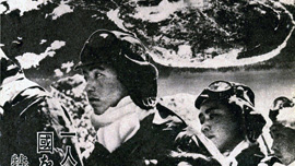 Japanese magazine cover featuring Kamikaze pilots