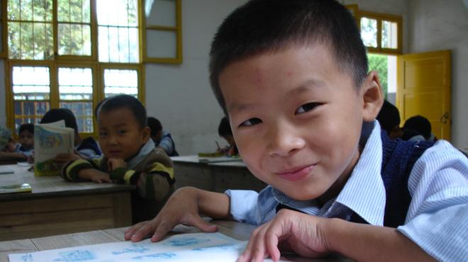 Chinese school 01